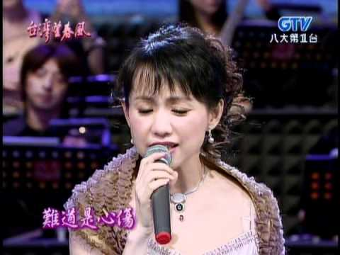 蔡幸娟_分手(200703)
