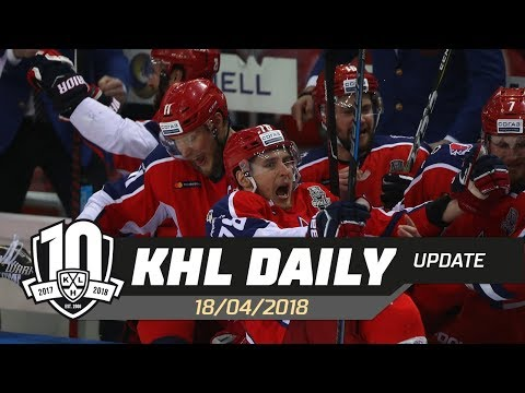 Daily KHL Update - April 18th, 2018 (English)