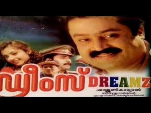 Dreams 2000 | Malayalam Full Movie | Malayalam Movie Online | Meena | Suresh Gopi