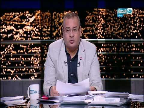 أخر النهار - جابر القرموطي يكشف عن عنصر إرهابي ليبي في حادث الواحات!