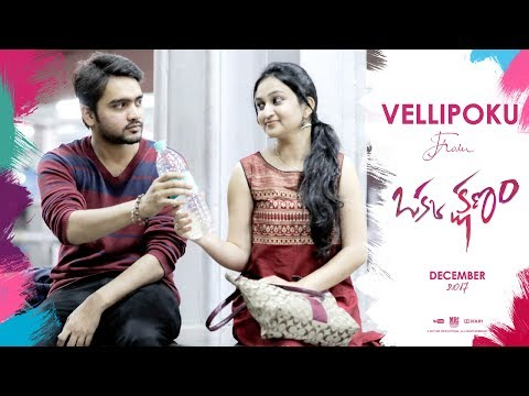 "'Vellipoku' (Lyrical Video) Song From ""Okka Kshanam"" Short Film 