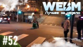 Dank WebM Compilation #52