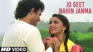 Jo Geet Nahin Janma [Full Song]   Sangeet   Madhuri Dixit