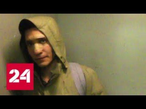 Футболист Гулиев вымаливал прощение у избитого им американца - Россия 24