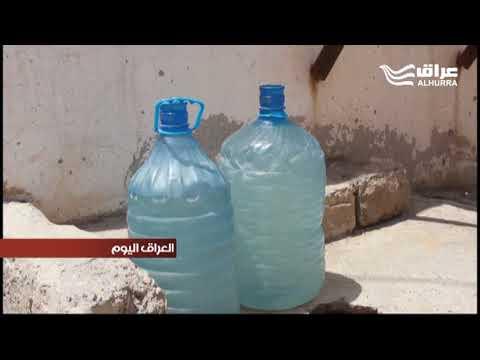أهالي الموصل يوجهون نداء استغاثة إلى الحكومة المركزية بعد ارتفاع مناسيب تلوث مياه الشرب  - 20:21-2018 / 5 / 23