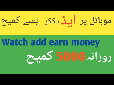 Make money online 2021 l No work only investment and earn money