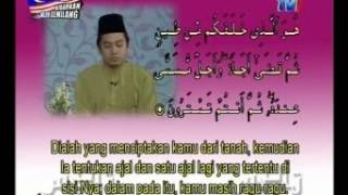 Tadarus Al-Quran Ramadhan 27 Julai 2012