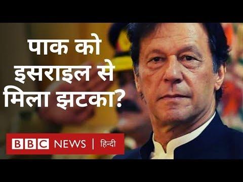 Kashmir मामले में