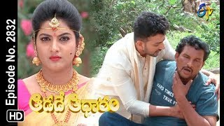 Aadade Aadharam | 13th August 2018 | Full Episode No 2832 | ETV Telugu