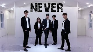 [Team LOCO] NEVER - 워너원(Wanna One) / K-Pop Dance Cover.