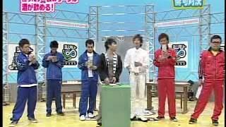 NON STYLE ザ・パンチ・とろサーモン・ネゴシックス/ゲーム対決(飲酒) ...