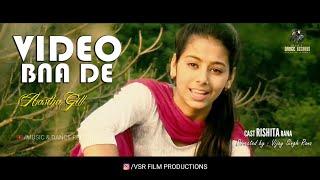 Video Bana De Dance   Sukh - E   Aastha Gill   Jaani   New Punjabi Song 2020   Music Dance Records