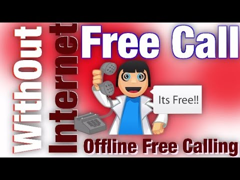 Airtel I Free calling in India I Without Internet I How to... ?
