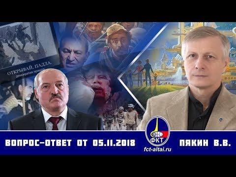 So plante globale Elite, Europa mit Marxismus zu überrollen (Valeriy Pyakin 5.11.2018)