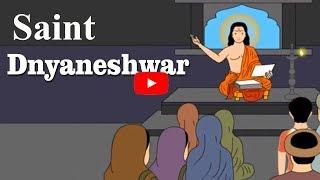 Class 4 I Saint Dnyaneshwar | EVS II | English Medium | Maharashtra State Board | Home Revise