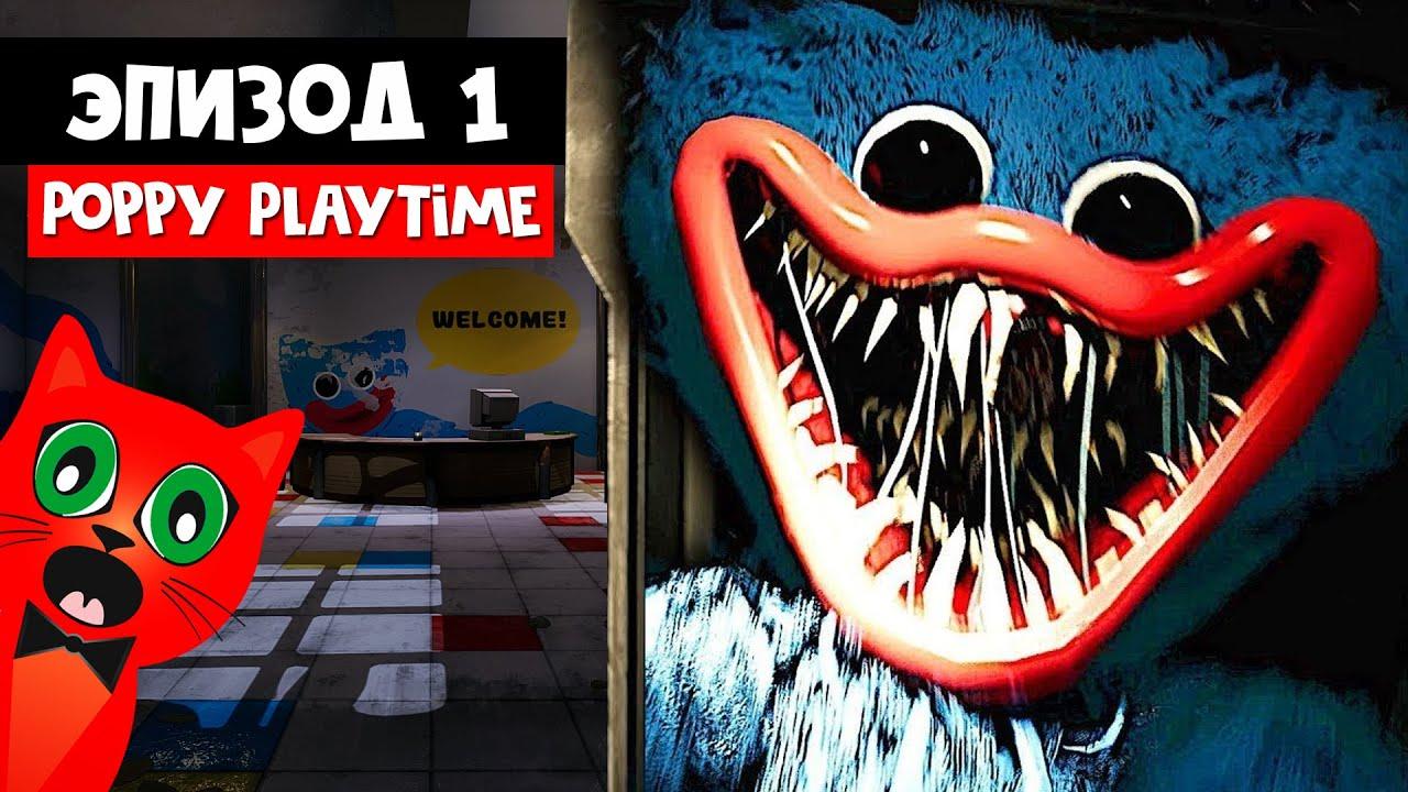 ОЖИВИЛ ЖУТКУЮ КУКЛУ на фабрике | Poppy PlayTime Chapter 1 | Хагги Вагги на охоте. Страшная кукла