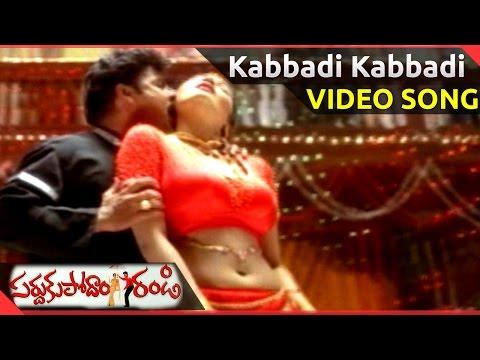 Kabbadi Kabbadi Video Song    Sardukupodam Randi Movie    Jagapathi Babu, Soundarya, Asha Saini