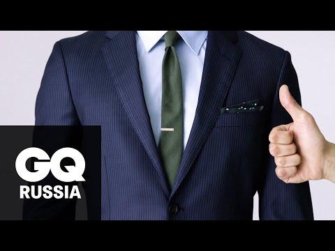 Как носить заколку для галстука