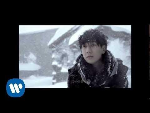 林俊傑 JJ Lin - 學不會 Never Learn (官方完整 HD 高畫質版 MV)