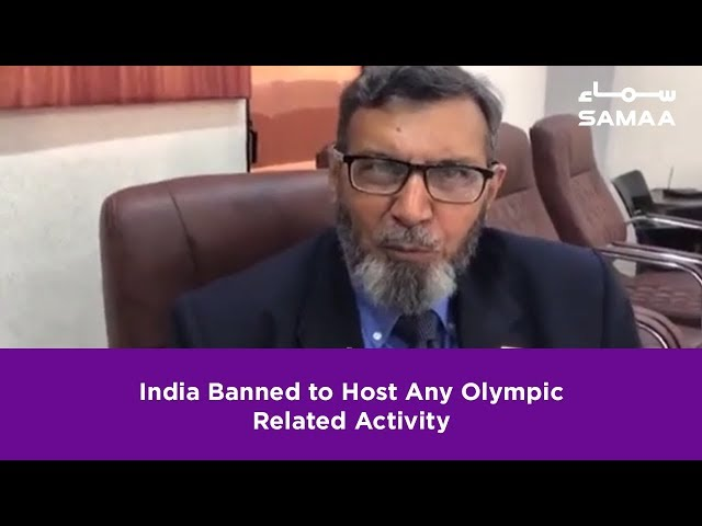 India Banned to Host Any Olympic Related Activity | SAMAA TV