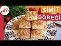 Simit Böreği - 10 dakikada ÇITIR ÇITIR bir lezzet
