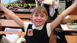 Презентация Ермолаевой Светланы Викторовны