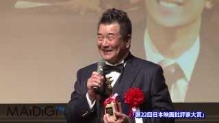 俳優で歌手の小林旭さんが「第22回日本映画批評家大賞」で映画界での功...