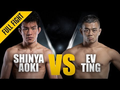 ONE: Full Fight | Shinya Aoki vs. Ev Ting | Signature Submission | October 2018
