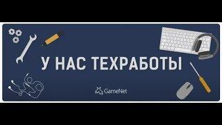 BS.ru(Blood and Soul) Ивент, фиксы, ЛОКАЛИЗАЦИОННЫЕ  ПРАВКИ!