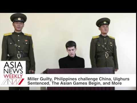 Miller guilty in North Korea; Asian Games Begin and more