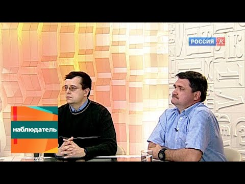 Олег Малков, Дмитрий Вибе и Олег Вайсберг. Эфир от 20.02.2013