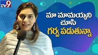 Upasana about 'Sye Raa Narasimha Reddy' movie - TV9