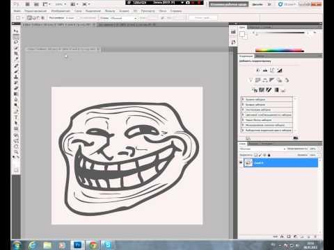 (Tutorial) #4: Делаем прозрачный фон у картинки в Adobe Photoshop