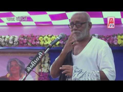Morari Bapu Sonal Bij 2017 Madhada Sonaldham Live Gujarati Programme Dharmsabha