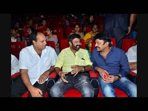 PSV Garuda Vega Movie Trailer Launch By Nandamuri Balakrishna || SocialNews.XYZ
