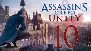 Прохождение Assassin's Creed Unity — Часть 10: Спасение Ювелира