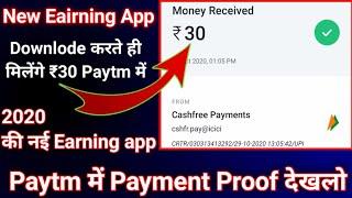 How To Make Money Online || Game Khelkar Paise Kaise Kamaye || Mobile se paise Kaise Kamayen