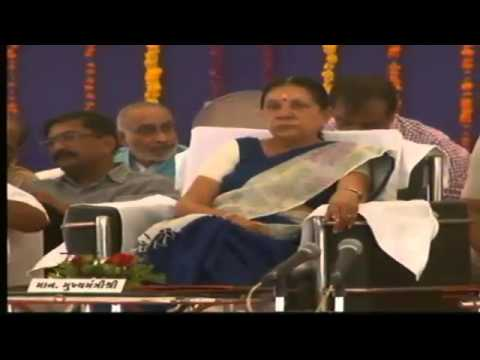 Gujarat CM unveils Group Water Distribution supply scheme at Rapar, Kutch