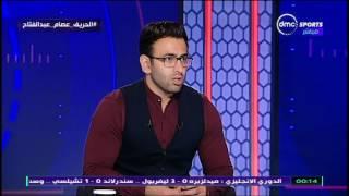 عصام عبدالفتاح: سأقترح توفير «الحكم الخامس» على اتحاد الكرة