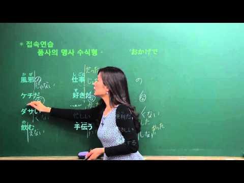 [회화단기학교]바로 말하는ぺらぺら 일본어중급