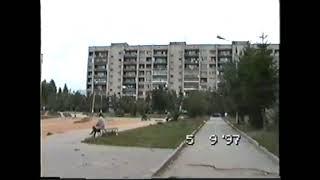видео Краснознаменск