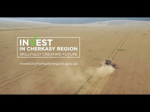 Invest in Cherkasy region