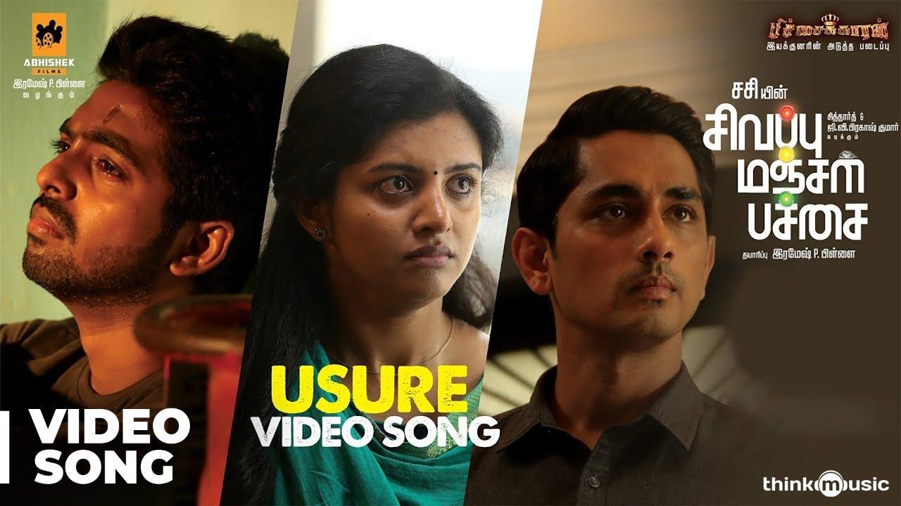 Download Sivappu Manjal Pachai   Usure Video Song   Siddharth, G.V.Prakash Kumar   Sasi   Siddhu Kumar