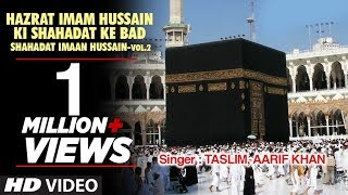 Imaam Hussain Ki Shahdat Ke Baad Full (HD) Songs || Tasnim, Aarif Khan || T-Series Islamic Music