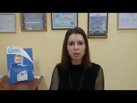 Семина диана владимировна дерматолог фото
