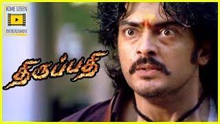 Thirupathi Tamil Movie Scene | Dheepu's Affection Towards Ajith | Riyaz Khan meets Ajith