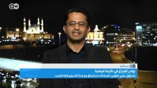 علي البخيتي: السعودية تتفاوض مع الحوثيين لاستقلالية قرارهم