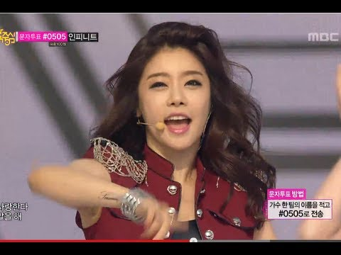 Girl's day - Female President, 걸스데이 - 여자 대통령 Music core 20130727