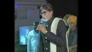 Look like amitabh shashikant Pedwal