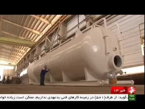 Iran made High Pressure Storage Tanks for Gas refinery ساخت مخزنهاي فشار بالا پالايشگاه گاز ايران